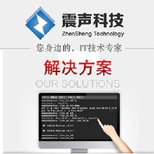 工程软件定制开发行业应用软件