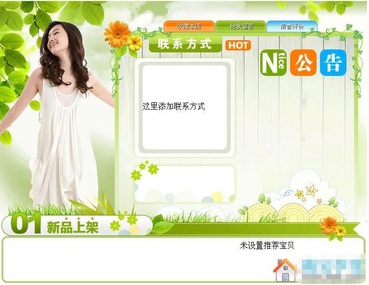 宝贝详情页模板设计方法,宝贝详情页要如何选择图片