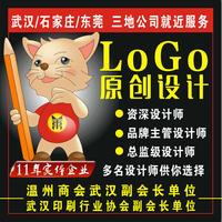 威客服务:[83825] logo设计/企业logo/原创logo/标识设计logo设计LOGO公司logo设计
