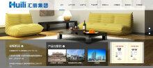 上海汇丽集团 官网