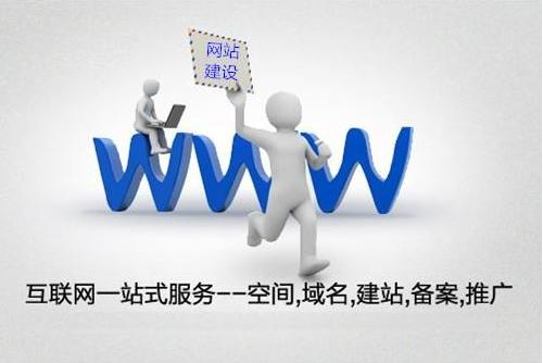 企业网站制作注意事项,优质网站建设需要注意什么