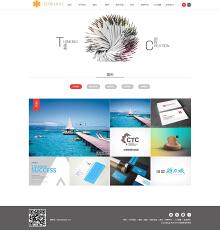 文化品牌传播类企业网站示例