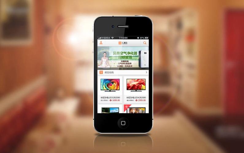 手机网站建设基本要求,如何让手机网站更方便浏览