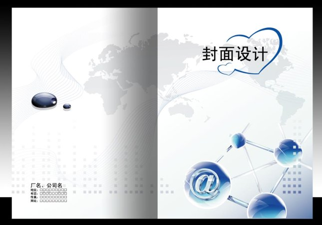 书籍封面设计的常见表现手法 手机封面设计技巧