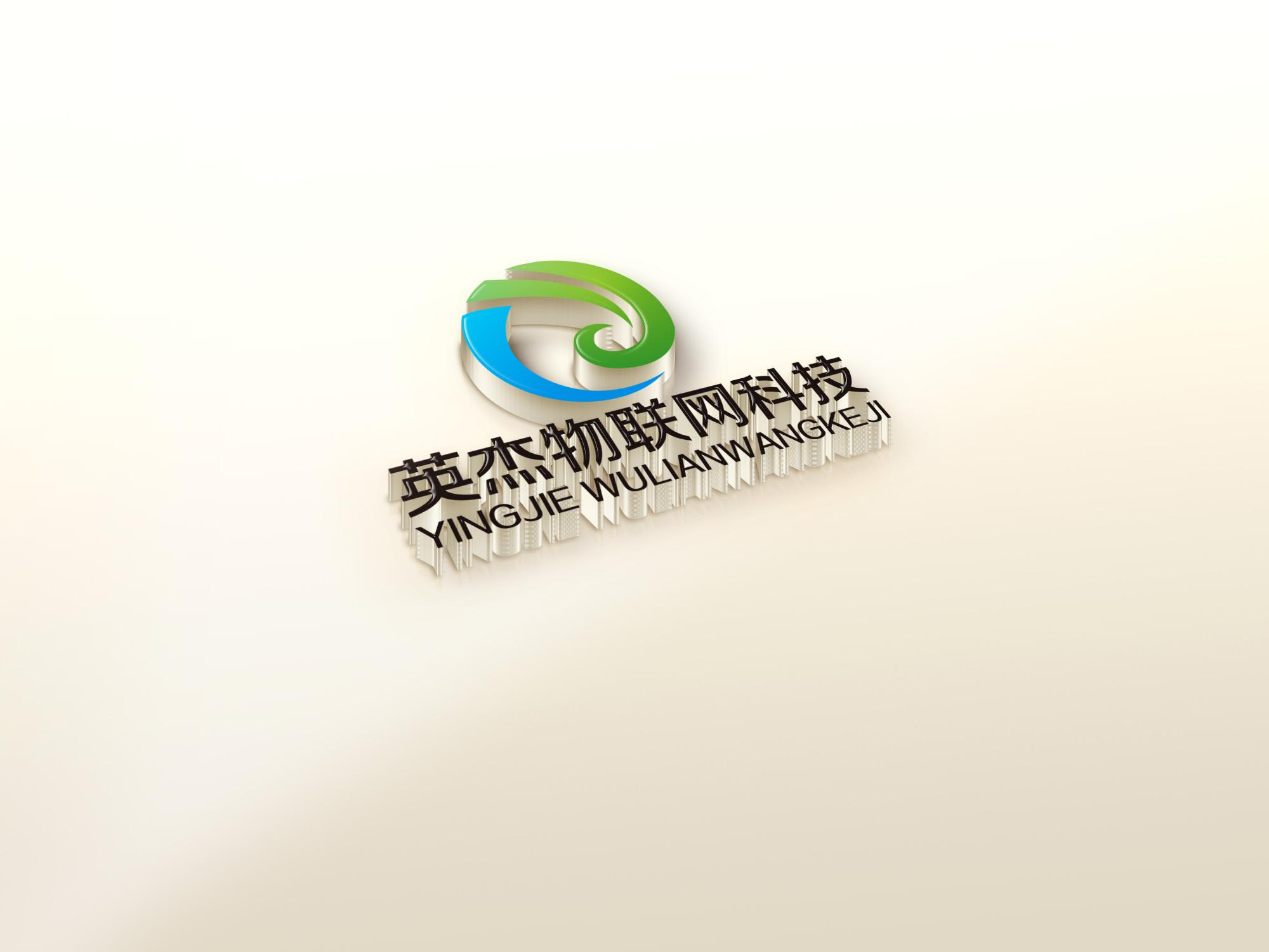 物联网科技公司logo设计
