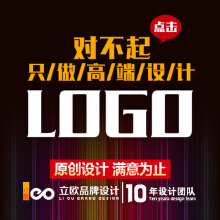 Logo设计标志设计商标设计品牌餐饮互联网图文字体LOGO创业LOGO