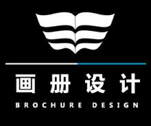 威客服务:[86249] LOGO|画册设计|海报设计|产品包装设计