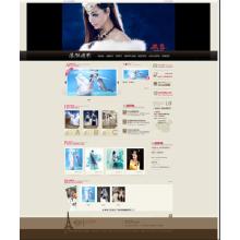 威客服务:[86235] 宣传展示型网站