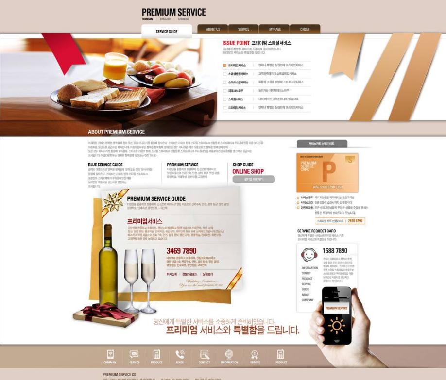 网页设计包含内容,如何让网页设计工作更完美