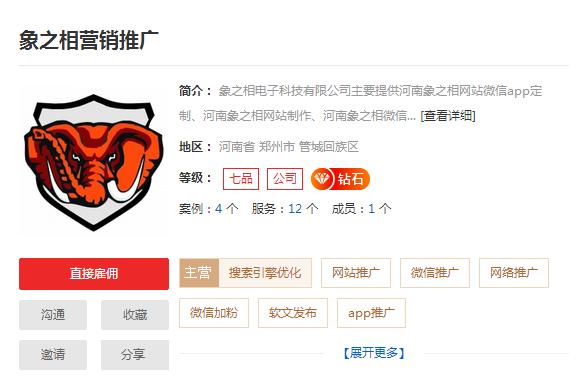 专业淘宝网店推广网站推荐 淘宝网店推广平台哪家好