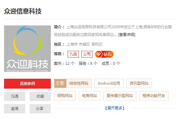 上海网络推广运营平台推荐,上海网络推广公司哪家好