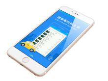易泊客App