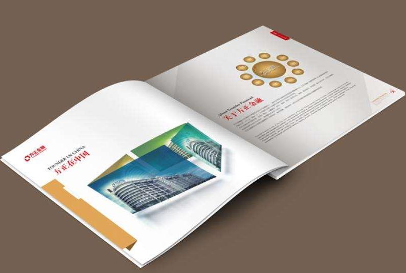 什么是宣传册设计 企业宣传册设计是要设计什么