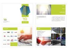威客服务:[88259] 企业宣传册设计