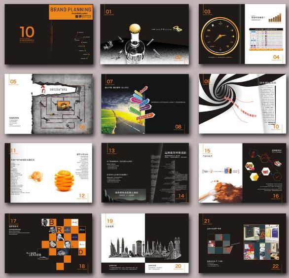 产品营销策划写作框架,产品营销策划方案怎么写