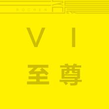 威客服务:[89875] 至尊级VI设计视觉盛宴