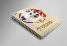 萌谷族产品宣传册