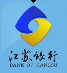 江苏银行小额物品管理系统