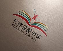石棉县图书馆