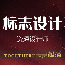 威客服务:[91818] 【资深设计师】LOGO设计 3套方案