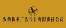 公司logo及门牌设计