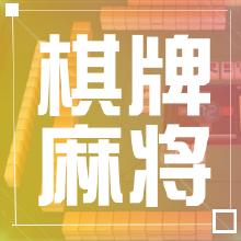 威客服务:[91955] 房卡麻将游戏定制开发