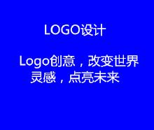 威客服务:[92748] logo深度设计