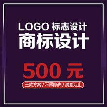 威客服务:[93153] 商标设计 logo设计 标志设计 品牌设计