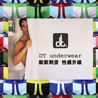 男士内裤专卖店起名方法,男士内裤专卖店如何起名