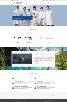 医疗类 企业官网设计