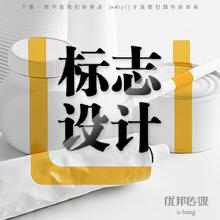 威客服务:[94483] 优邦【总监操刀】创意品牌logo设计品牌标志设计个性商标设计