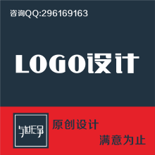 威客服务:[86542] 商标设计