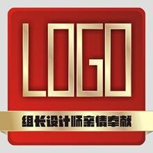 威客服务:[94551] 组长设计师力挺初创型公司优选套餐