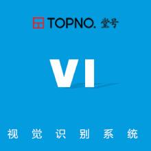 威客服务:[94573] VI基础设计/VI品牌策划/VI专业设计/智能工业制造