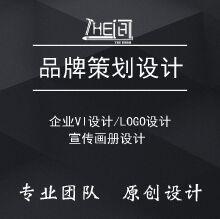 威客服务:[94565] VI/LOGO设计