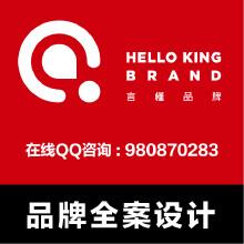 威客服务:[94701] 品牌全案设计