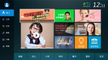 教育视频门户(点播、订购)