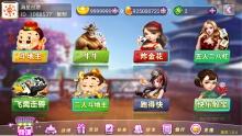 H5微信棋牌游戏开发,游戏平台加盟