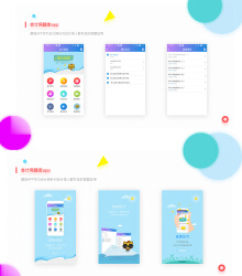 会计网题库app02