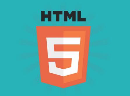 怎么让您的HTML5网页设计更加出众