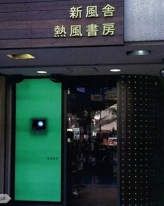 餐厅门头设计成这样,你赚的钱肯定比别人多好几倍