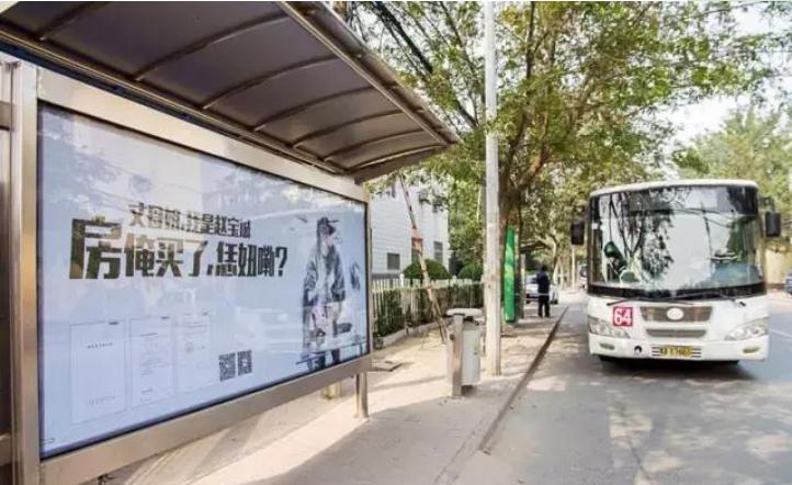 公交站广告设计如何选择合适的主题?