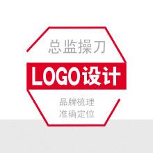 威客服务:[98001] 【总监级】品牌logo设计- 战略设计,高端大气