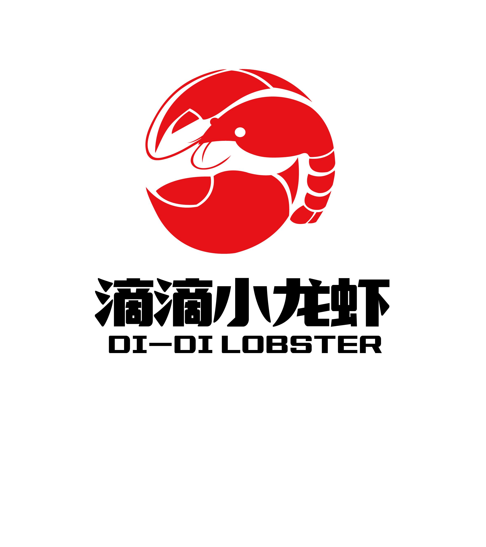 小龍蝦logo設計