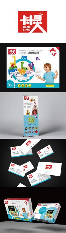 木制玩具卡木灵品牌设计