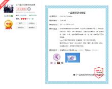 浙江清华柔性电子技术研究院logo设计