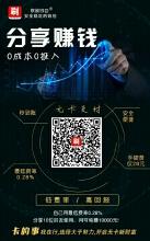 威客服务:[100256] 信用卡刷卡app
