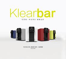美国klearbar智能净水器 全案策划