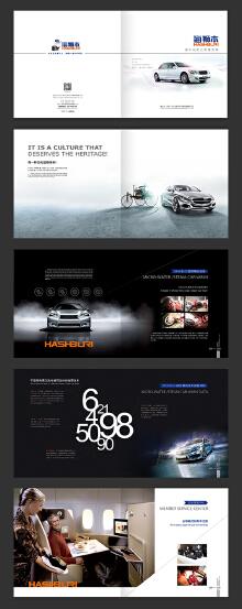 海狮本(沈阳)车业连锁企业经营管理有限公司    宣传册设计