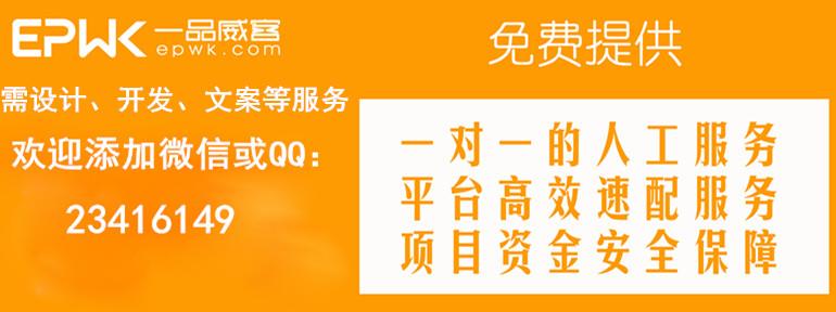 魅蓝新Logo全线启用 Note6成绝版设计